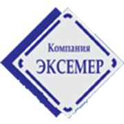 Логотип компании Компания ЭКСЕМЕР (Москва)