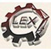 Завод «ЛЭКС/LEX»