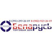 Логотип компании Общество с ограниченной ответственностью Торговый Дом «Белорусский» (Красноярск)