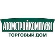 Логотип компании ЗАО «Торговый Дом «Атомстройкомплекс» (Екатеринбург)