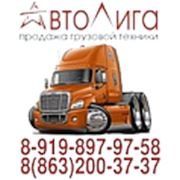ООО «АвтоЛига» - поставщик Автобетононасосов и спецавтотехники из Ю.Кореи, Турции и Европы: