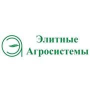 ГК Элитные Агросистемы, ООО