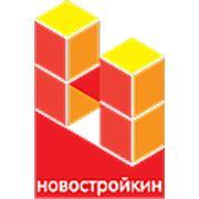 Логотип компании ООО «Новостройкин» (Краснодар)