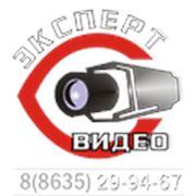 Эксперт-Видео (охранные сигнализации)