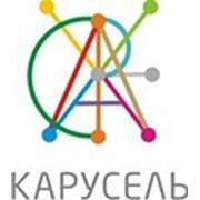 АМК «КАРУСЕЛЬ», ООО