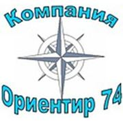 "Логотип компании Компания ""Ориентир74"" (Челябинск)"