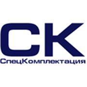«СпецКомплектация» многопрофильная компания