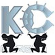"""Логотип компании ООО """"КС"""" (Ростов-на-Дону)"""