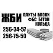 Логотип компании А-Галеон-СК, ООО (Ростов-на-Дону)