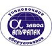 Логотип компании Завод Альфапак (Москва)