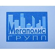 Логотип компании ООО «Мегаполис Групп» (Казань)