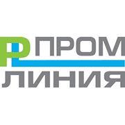 ООО «ПромЛиния»