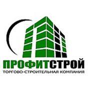 Интернет магазин строительных и отделочных материалов Sopro, Litokol, Basf в Калининграде