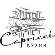 """мебельный салон """"Кухни Capricci"""""""