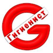 ООО «ГИГИЕНИСТ»