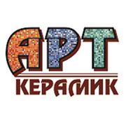 Арт-Керамик