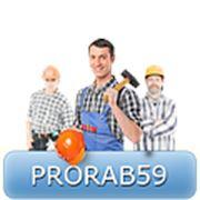 интернет-магазин Прораб