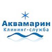 ООО «Аквамарин»