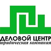 Логотип компании «Деловой Центр» / «Progress Auto» (Омск)
