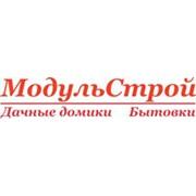 модуль63.ру - производство дачных домиков, бытовок, киосков, бань
