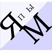 Логотип компании ЯПЫ Маркет (Подольск)