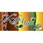 """""""КофЧай"""": Магазин любимого чая, кофе и шоколада."""