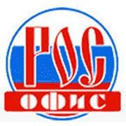 Логотип компании РосОфис, ООО (Владивосток)