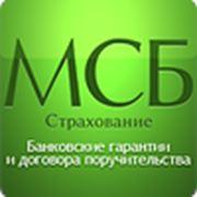 Логотип компании ООО «МСБ-страхование» (Казань)