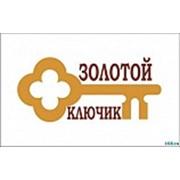 Карпухина, ЧП