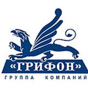 """Логотип компании ООО МА""""Грифон"""" (Новороссийск)"""