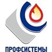 ООО «ПрофСистемы»