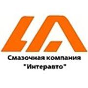 Логотип компании Смазочная компания «Интеравто» (Ижевск)