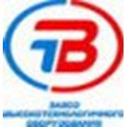 Логотип компании ПКП Завод ВТО (Ульяновск)