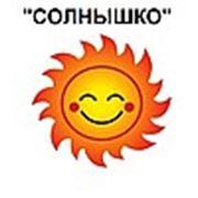 Компания «Солнышко»