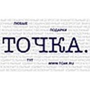 Интернет-магазин подарков и сувениров «Точка»