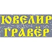 ИП Тарасов В. В.
