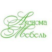 Логотип компании Аксиома Мебель (Санкт-Петербург)