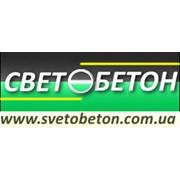 Светобетон (Svetobeton), ЧП