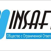 Логотип компании ИНСАФ КГ (Бишкек)