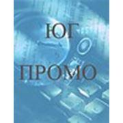Рекламное агентство «ЮГ Промо»