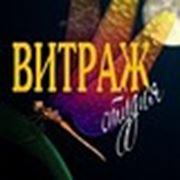 """ООО """"Старт"""""""
