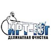 """ООО """"ИРТ-Юг"""""""