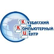 Кузбасский Компьютерный Центр, ООО