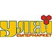 Супермаркет «Улей»