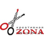 Креативная ZONA