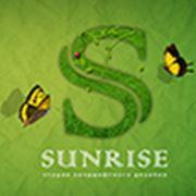 "Студия ландшафтного дизайна ""Sunrise"""