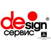 Логотип компании Дизайн-сервис (Орёл)