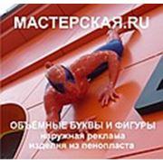 МАСТЕРСКАЯ.RU