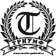 Студия-салон «Триумф»