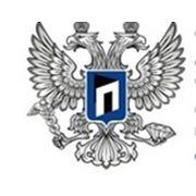 "АНО ""Поволжский центр экспертиз"""